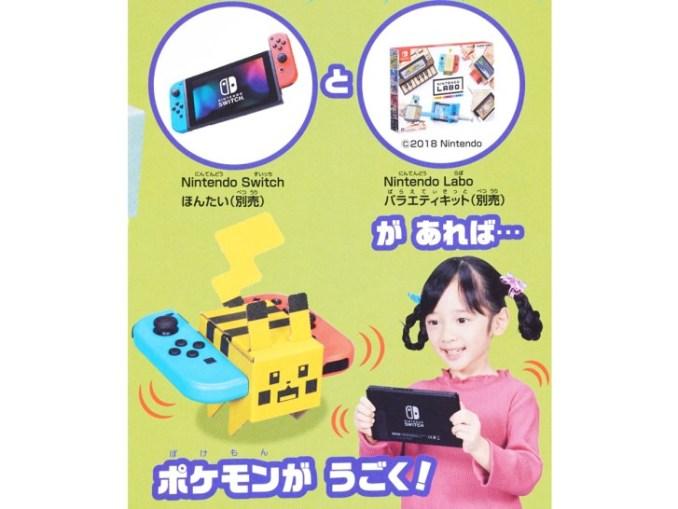 Das Foto zeigt ein kleines Mädchen mit der Nintendo Switch in der Hand. Daneben sieht man Pikachu im Pokémon Quest-Design als Labofigur. Es hat Joy-Cons an den Seiten befestigt.