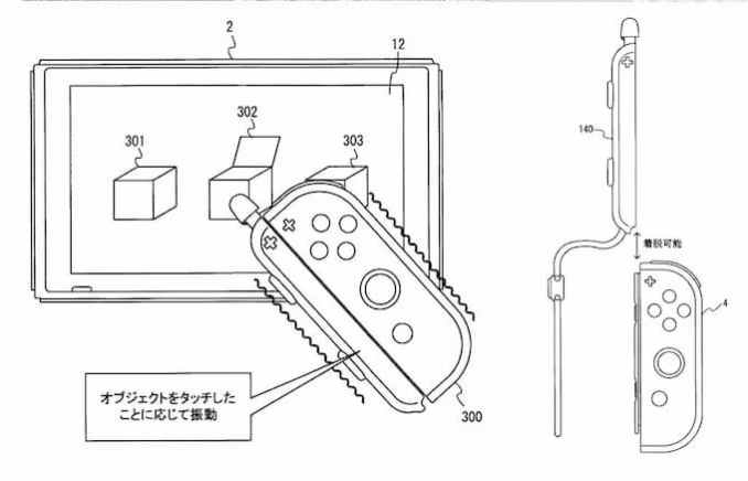 Die technische Zeichnung von Nintendo zeigt schematisch den Joy-Con-Aufsatz und die Vibration