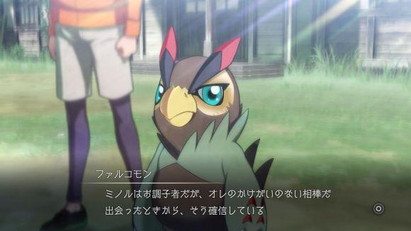 Dieses Bild zeigt eine Unterhaltung mit Falcomon.