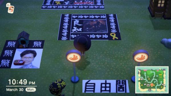 """Dieses Bild zeigt einige der pro-demokratischen Kernbotschaften in """"Animal Crossing: New Horizons""""."""