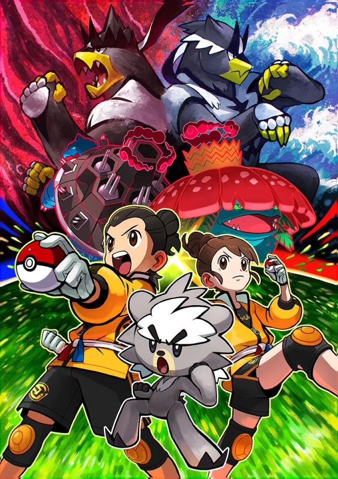 """Das Bild zeigt das Artwork zur Pokémon-Erweiterung """"Die Insel der Rüstung""""."""
