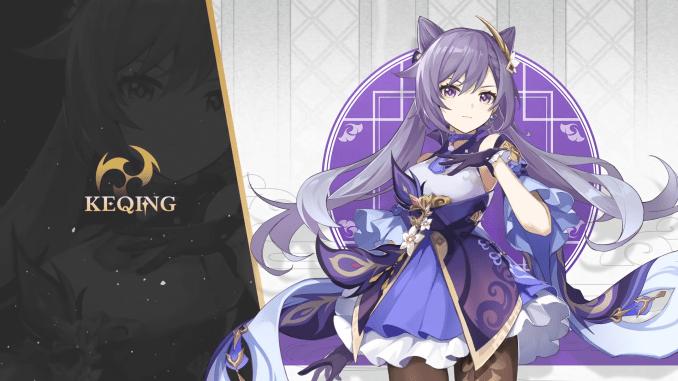 """Das Bild zeigt Keqing, einen Charakter aus dem Spiel """"Genshin Impact""""."""