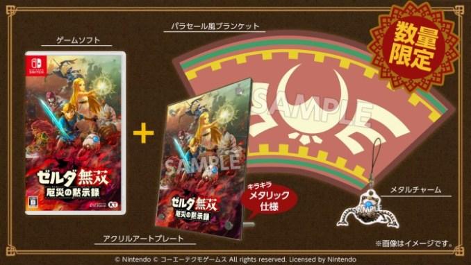 Dieses Bild zeigt den Inhalt der Treasure Box von Hyrule Warriors – Zeit der Verheerung