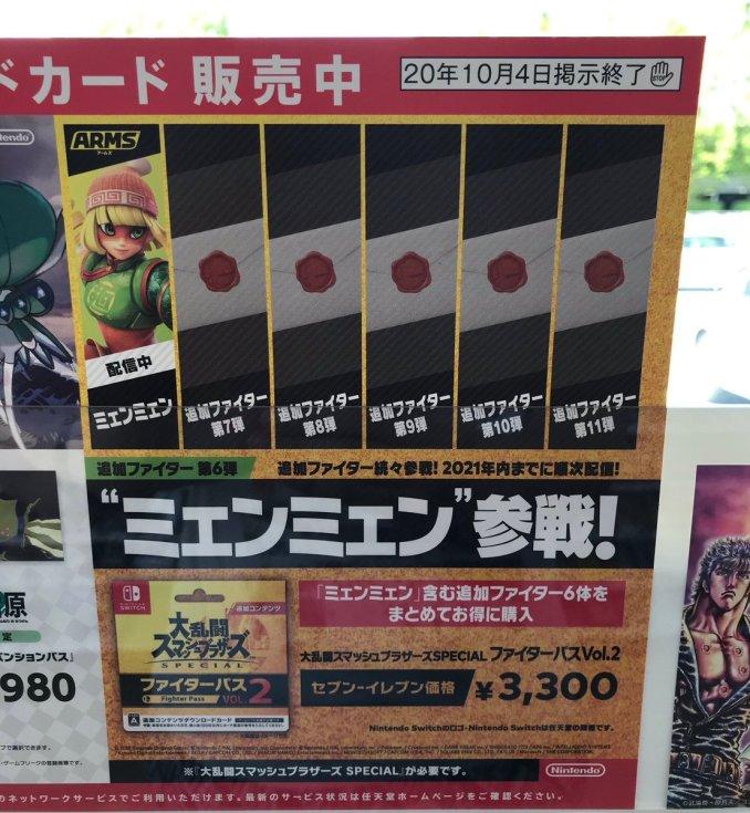 Dieses Bild zeigt die Anzeige aus Japan für den zweiten Fighter-Pass aus Super Smash Bros. Ultimate.
