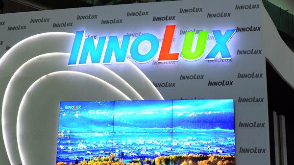 Das Bild zeigt ein Mini-LED-Panel von Innolux.