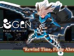 """Das Bild zeigt das Logo von """"COGEN: Sword of Rewind""""."""