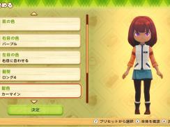 "Das Bild zeigt die Charaktergestaltung in dem Spiel ""STORY OF SEASONS: Pioneers of Olive Town""."