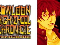 """Das Bild zeigt das Logo des Spieles """"Kowloon Highschool Chronicle""""."""