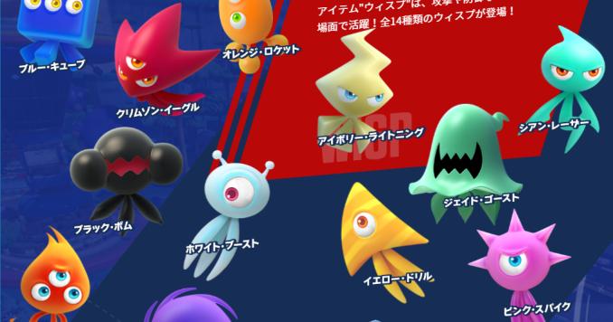 """Das Bild zeigt die unterschiedlichen Arten der Wisps in """"Sonic Colors: Ultimate""""."""