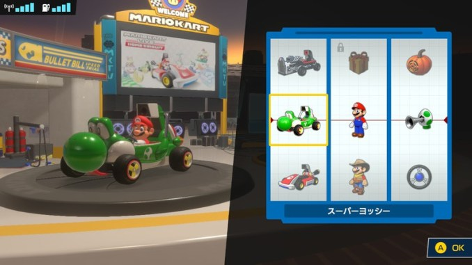 """Das Bild zeigt das neue Yoshi Kart und die Hupe in """"Mario Kart Live: Home Circuit""""."""