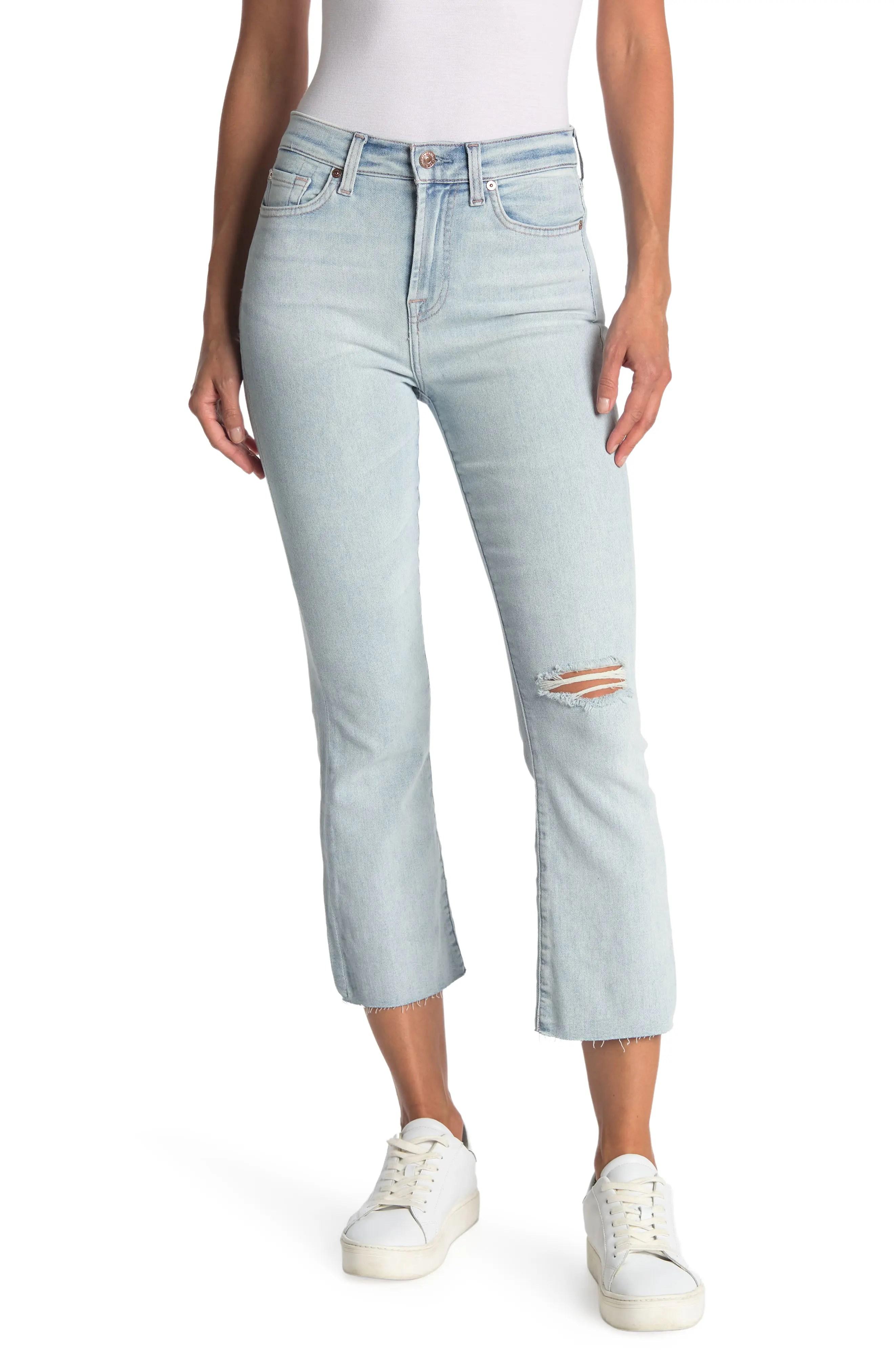 high waisted slim kick jeans