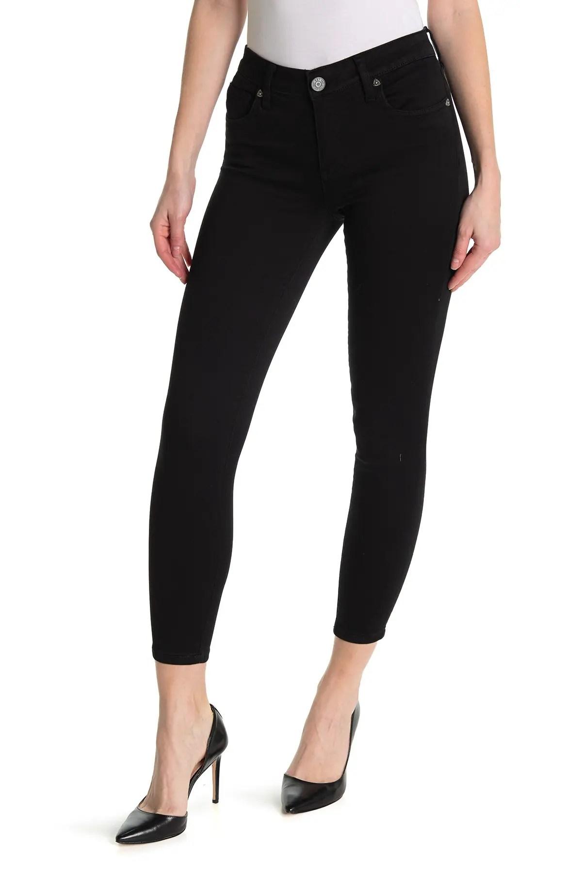 women s skinny jeans nordstrom rack