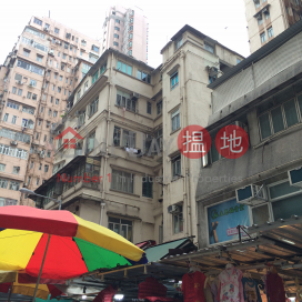 Tong Shui Road 糖水道 Eastern District North Point Page 1