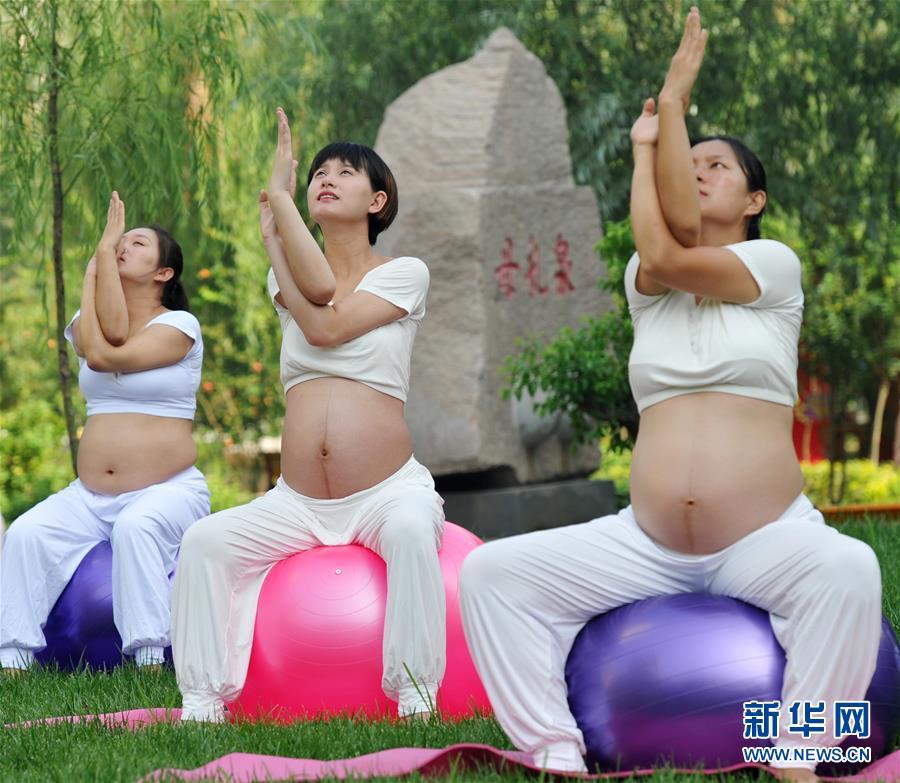 老虎機-孕婦瑜伽有什么好處?瑜伽動作有哪老虎機機率些-財神娛樂官網