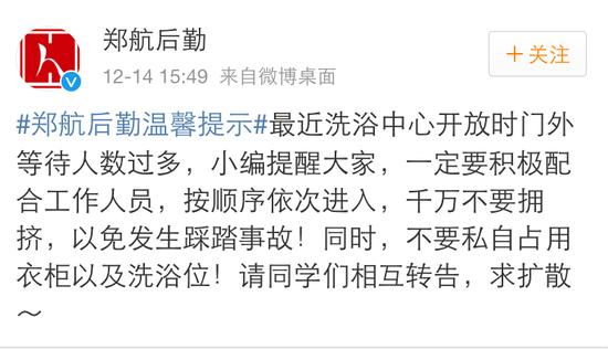 河南高校新規男女共用澡堂 男生女生都凌亂了