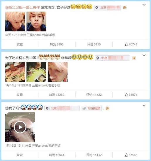 Super Junior金希澈誤開定位功能 行蹤直接曝光