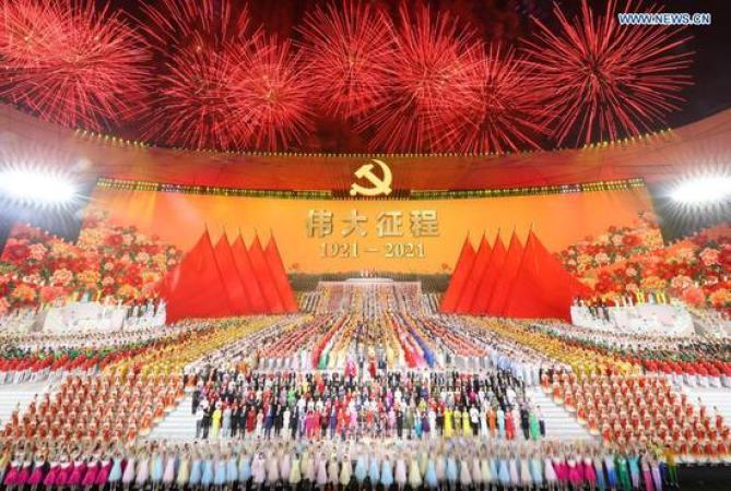 China holds grand celebration 'The Great Journey' to salute CPC centenary - China News - SINA English