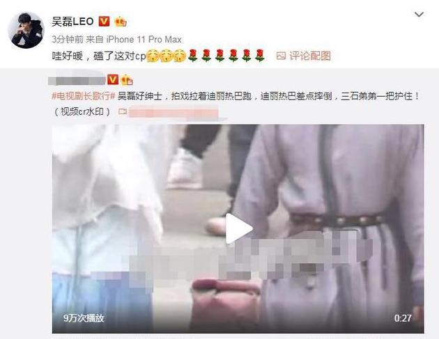 08b7-isuiksp0592498 Wu Lei's Weibo Account Gets Hacked, Hacker Reposts Mushy Couple Content With Dilireba