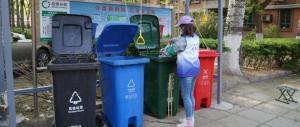 地球日丨做好垃圾分类保护美丽的地球-新浪网