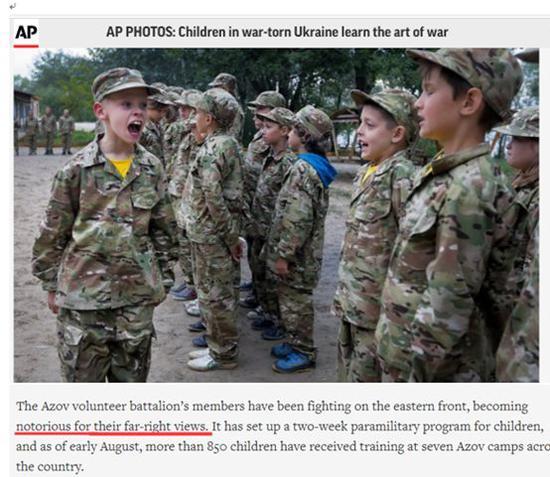 """香港暴徒的""""援军""""到了:来自乌克兰的新纳粹分子-雪花新闻"""