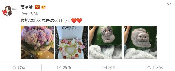 520众星秀恩爱:付辛博颖儿度蜜月,李晨送给范冰冰的礼物好有心