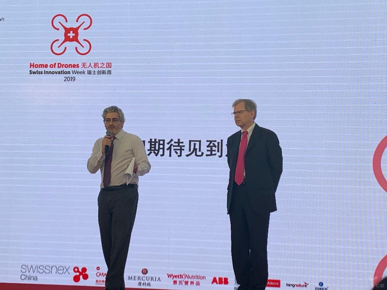 對話瑞士駐華大使館:無人機領域比較注重細分市場和產品競爭力__財經頭條
