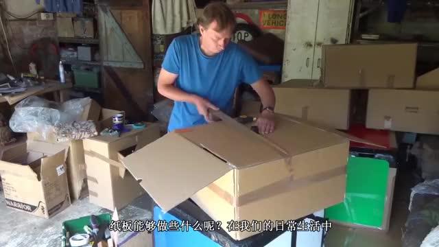 """牛人自制""""投篮游戏机"""",仅用纸板就能DIY,好玩到停不下来!-小柚妹站"""