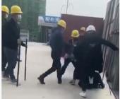 湖北宜昌一工地多人持棒殴打讨薪工人 警方介入调查
