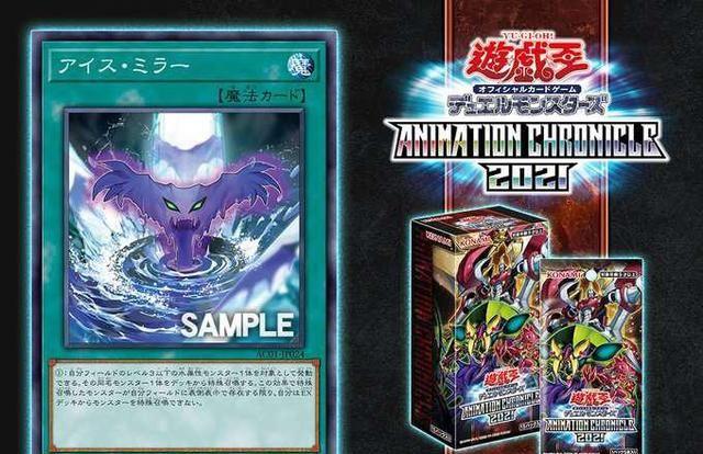 游戏王卡片:直接从卡组拉水属性的超强卡片,限制条件非常多-小柚妹站