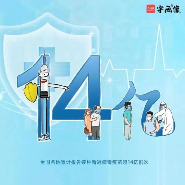 http://n.sinaimg.cn/sinakd2021714s/600/w700h700/20210714/b8da-28988fabcd6b87176f080bbca27ad158.jpg