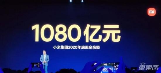 ▲小米2020現金餘額1080億元
