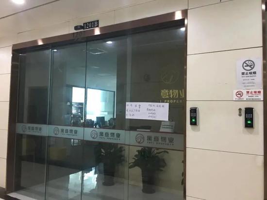 寓意上海辦公室人去樓空圖源/採訪對象