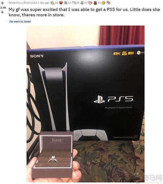 剛剛發售幾天 網友們已經把PS5玩壞了
