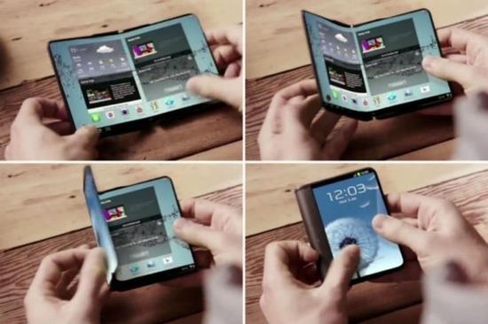 Ранее обнаженный складной телефон Samsung