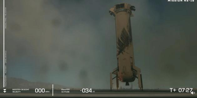 新謝潑德火箭在起飛后7分半成功返回著陸場,完成回收。