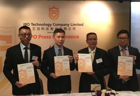 艾伯科技(02708-HK)獲執行董事黎子明增持40萬股|執行董事|艾伯科技|港交所_新浪財經_新浪網