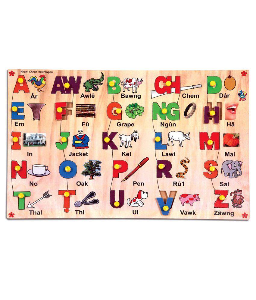 Skillofun Mizo Capital Alphabet Picture Tray Buy