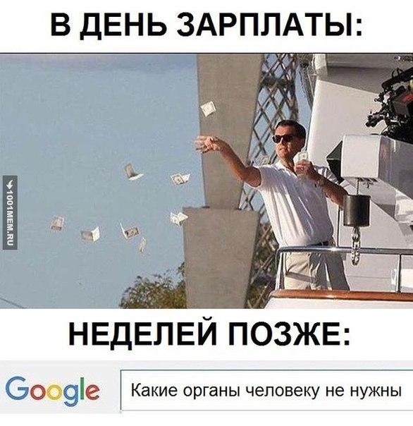 一大波俄罗斯人的疯狂吐槽,看懂这些够你笑一天_沪江俄语学习网