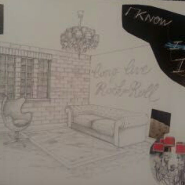 Екатерина Гордон купила новую квартиру | StarHit.ru