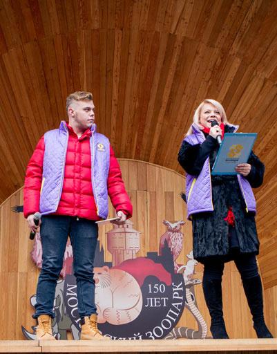 Звезды призвали посещать зоопарк зимой StarHitru