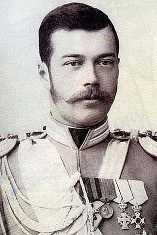 Николай II в молодости, фото