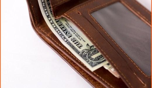 落とした財布が帰ってくる確率を激的に高める超簡単な方法