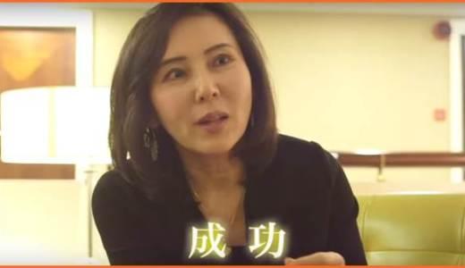 谷口愛 親の借金4000万からの人生逆転劇 なぜ彼女は成功できたのか?