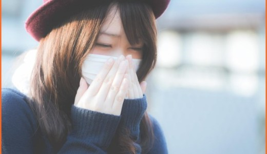 花粉症にはワセリンが効く!?ツラい症状を劇的に改善する裏技とは?