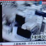 【熊本地震 直下型地震 南海トラフ】「大地震が起きた!」生き残るためにすぐやるべきこととは?