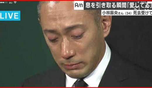 小林麻央死去について市川海老蔵が会見...語った内容全文まとめ