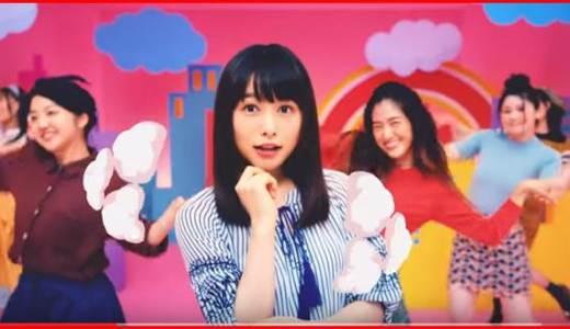 グロップダンスCMに出演してるのは?「岡山の奇跡」桜井日奈子!?