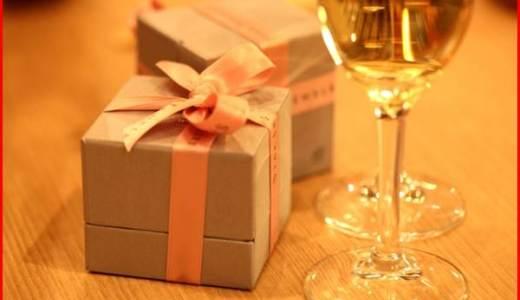 [クリスマス]絶対にハズさない!女性に贈るクリスマスプレゼントのオススメは?