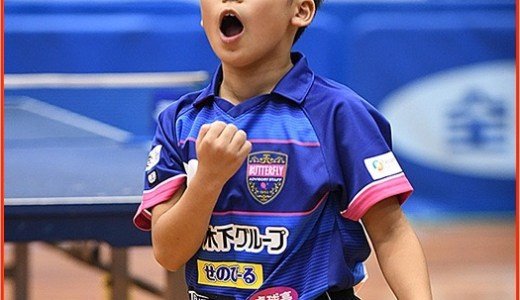 松島輝空(卓球)が使用中のラケットのメーカーとコーチは父親?超絶サーブ動画がやばい!