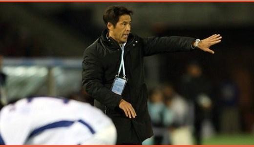 西野朗(サッカー日本代表監督)の戦術や名言が気になる!イケメンだけど妻や子どもは?